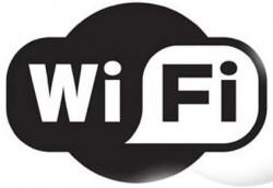 Accès internet au gite Vendée